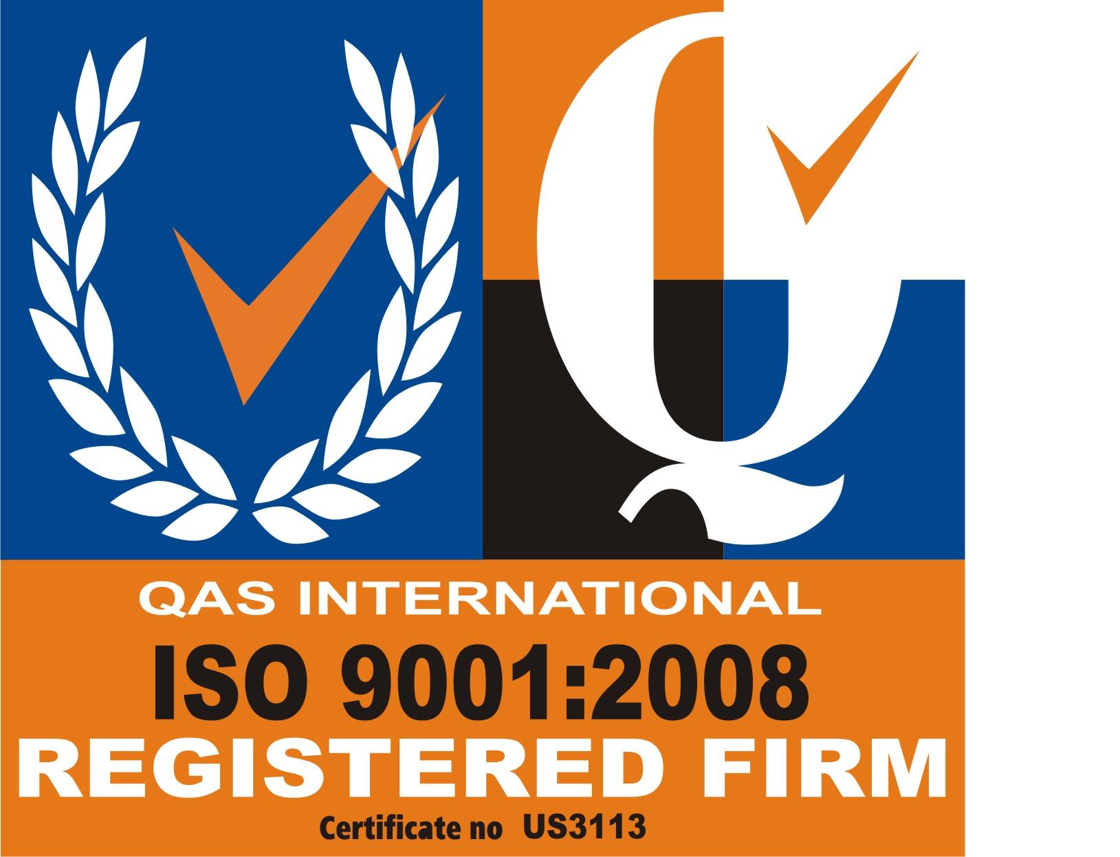 qas_logo